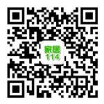 家动力官网微信